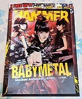 英輸入BABYMETAL 3D表紙 METAL HAMMER メタルハマー ベイビーメタル