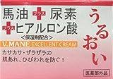 べ・マン エクセレントクリーム 70g 製品画像