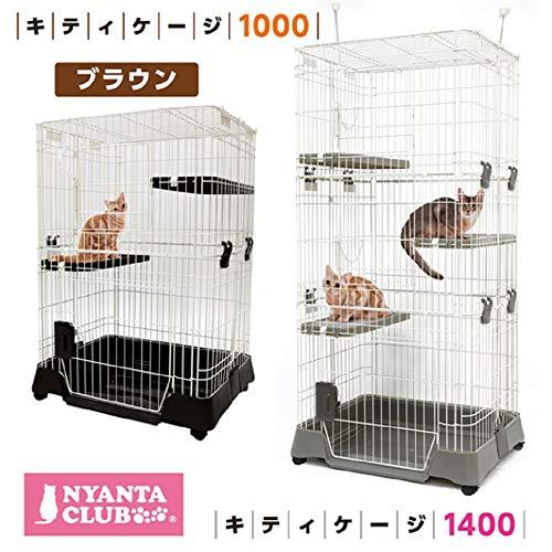 『マルカン キティケージ 1000 グレー 猫用』のトップ画像