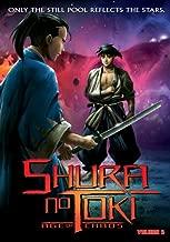 Shura No Toki: Age of Chaos, Vol. 5