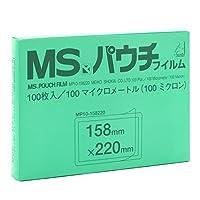 (まとめ買い) 明光商会 MSパウチフィルム A5判 MP10-158220 【×3】