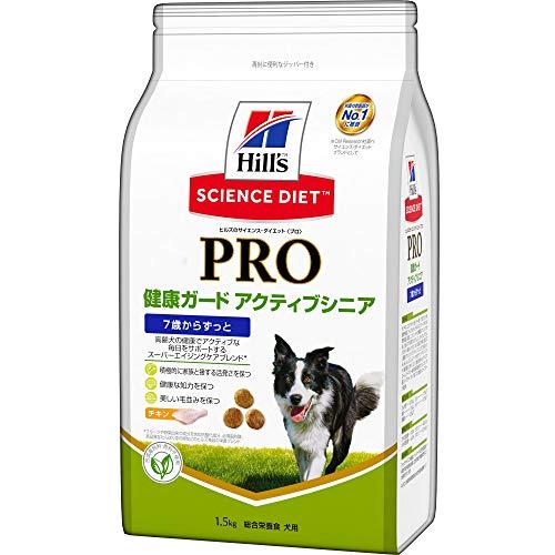 スマートマットライト ヒルズ サイエンス・ダイエット〈プロ〉 ドッグフード 健康ガード アクティブシニア 7歳からずっと 高齢犬用 1.5kg