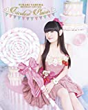 田村ゆかり BIRTHDAY  LIVE 2018 *Tricolore  Plaisir* Blu-ray