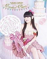 田村ゆかり BIRTHDAY LIVE 2018 *Tricolore Plaisir* Blu-ray