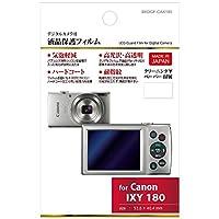ハクバ 液晶フィルム(キヤノン IXY180専用) BKDGF-CAX180【ビックカメラグループオリジナル】