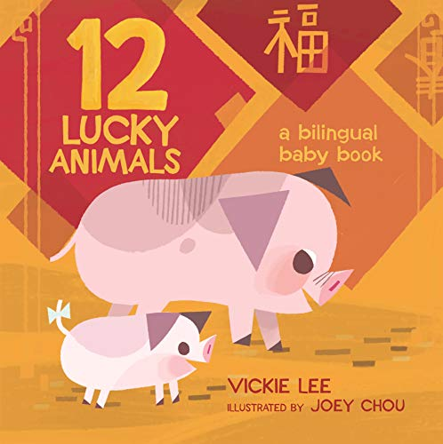 12 Lucky Animals: A Bilingual Baby Book