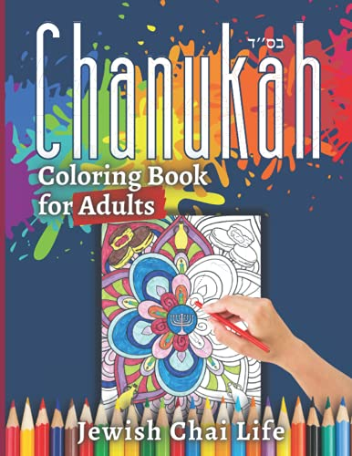Chanukah Coloring Book for Adults: Enjoy the Eight Days of Hanukkah with Intricate and Fun Coloring Pages! Includes Hebrew Quotes from Talmud and ... Idea for Jewish Women, Men, and Teenagers