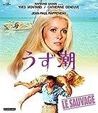 うず潮 [Blu-ray]