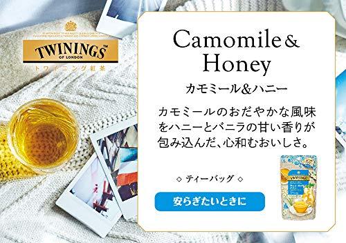 トワイニングカモミール&ハニー7P×3個