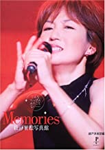 Memories―綾戸智絵写真館 Pinpoint books (003)