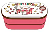 Kirby of the Stars lunch box