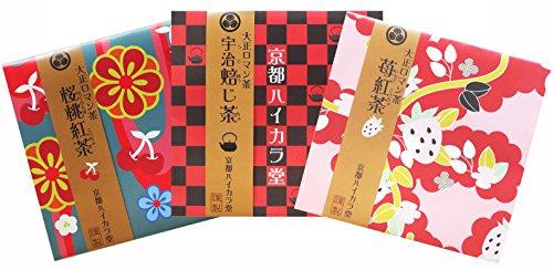 大正ロマン茶ギフト人気3個セット 【1番人気】(宇治ほうじ茶・いちご紅茶・さくらんぼ紅茶)各ティーバック10個入り