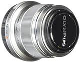 Olympus M.Zuiko 45mm f1.8 MILC Teleobiettivo Argento
