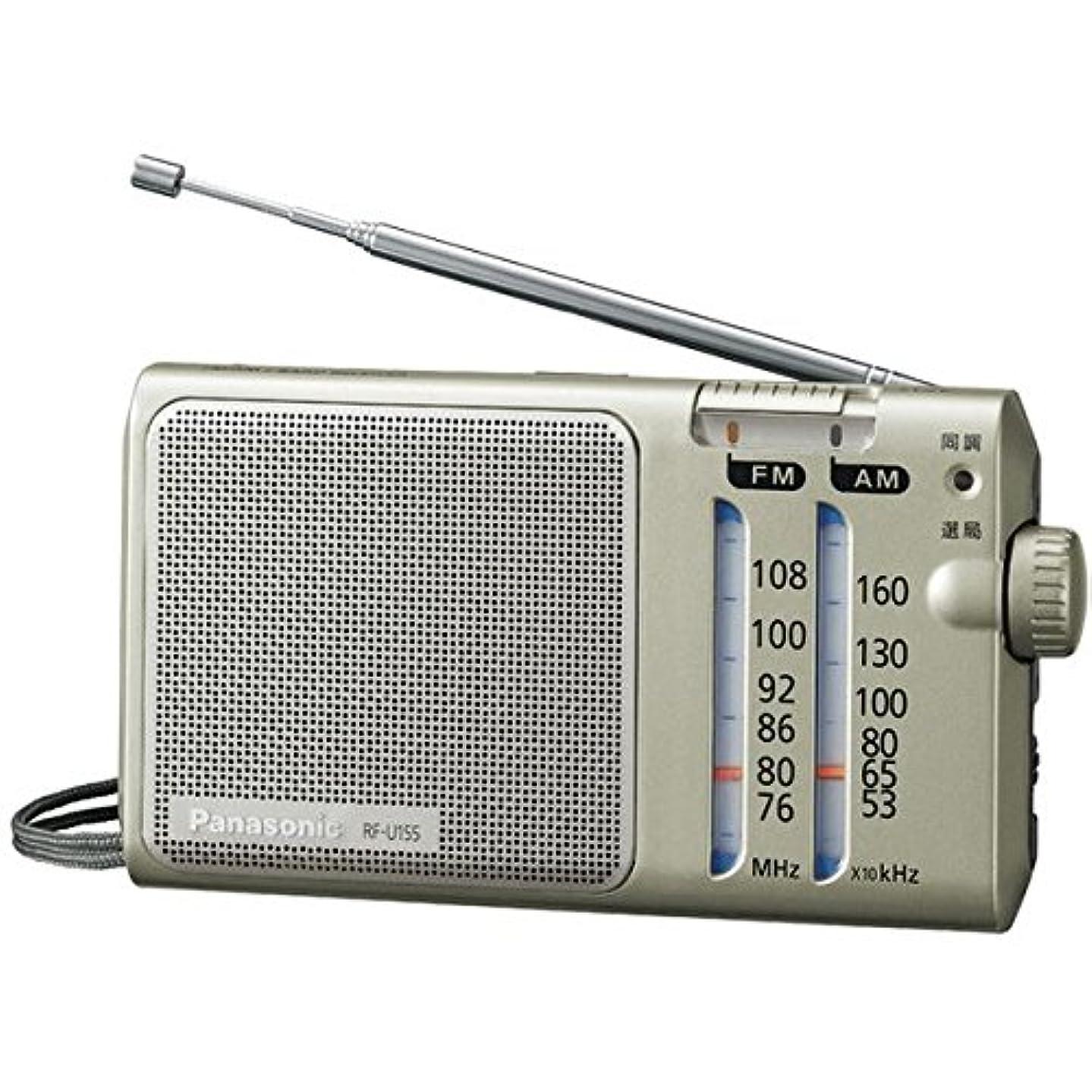 パナソニック(家電) FM/AM 2バンドレシーバー RF-U155-S 家電 その他の家電 14067381 [並行輸入品]