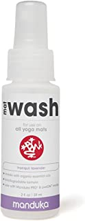 (Lavender) - Manduka Organic Yoga Mat Cleaner - 60ml Travel Spray to Clean, Restore and Renew Your Mat, No Residue