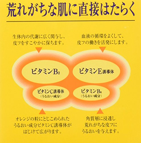 【医薬部外品】メンソレータムメディカルビタミンクリーム145g