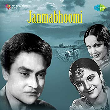Janmabhoomi (Original Motion Picture Soundtrack)