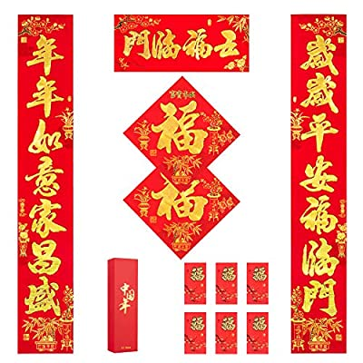 KI Store Chinese New Year Decorations Spring Couplets Chinese poetry Chun Lian for Spring Festival Decor Random Sentences