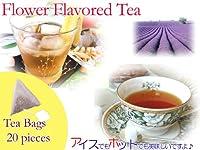 【本格】紅茶 ほんのり香るラベンダー・フラワー・フレーバード・ティーバッグ 20個