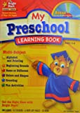 My Preschool Learning Book - Includes CD-ROM of Complete Book, 2011 Edition (Bright Start Learn & Grow)
