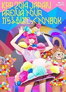 KPP 2014 JAPAN ARENA TOUR きゃりーぱみゅぱみゅのからふるぱにっくTOY BOX [Blu-ray]...
