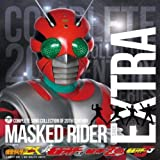 amazon.co.jp COMPLETE SONG COLLECTION OF 20TH CENTURY MASKED RIDER EXTRA 仮面ライダーZX・真・ZO・J10 仮面ライダーZX・真・ZO・J+企画音盤集