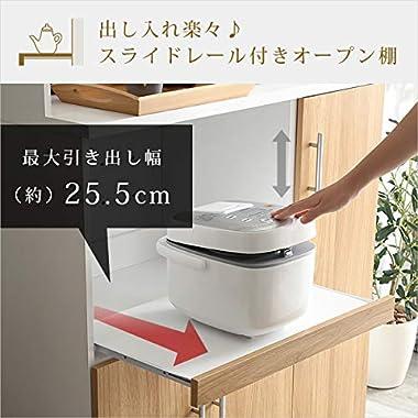 グランデ 大容量食器棚 ツートンカラー キッチン収納 幅90 スライド レンジ台 引き出し コンセント付 ホワイト
