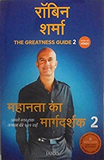 THE GREATNESS GUIDE 2-hindi