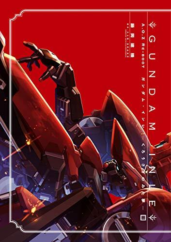 A.O.Z RE-BOOT GUNDAM INLE ガンダム・インレ ‐くろうさぎのみた夢‐ III (単行本コミックス)