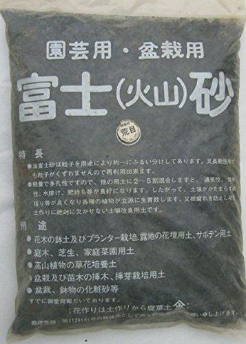 富士砂 15L/2袋セット(細目×2)