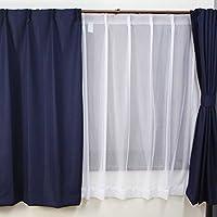 カーテン ドレープカーテンとレースカーテン 4枚セット フォルテ ネイビー 幅100cm×丈178cm