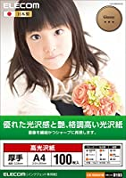 エレコム 写真用紙 高光沢紙 厚手 A4サイズ 100枚入り 【日本製】EJK-NANA4100