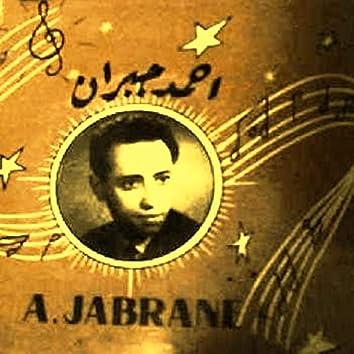 Ahram Alik habibi