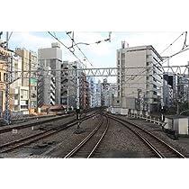 東京急行電鉄の線路 渋谷東急地上駅付近 2013年のポストカード絵葉書ハガキ