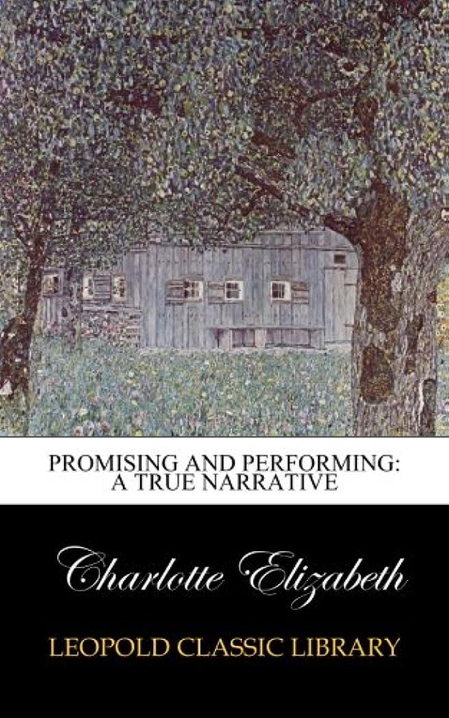 遊びます無数のスナッチPromising and performing: a true narrative