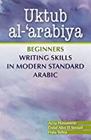 Uktub al-arabiya: Beginners Writing Skills in Modern Standard Arabic