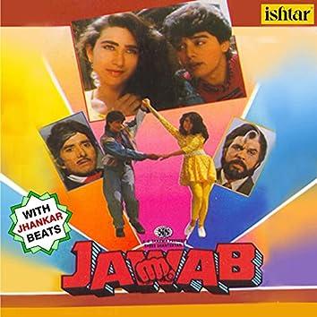Jawab (With Jhankar Beats) (Original Motion Picture Soundtrack)