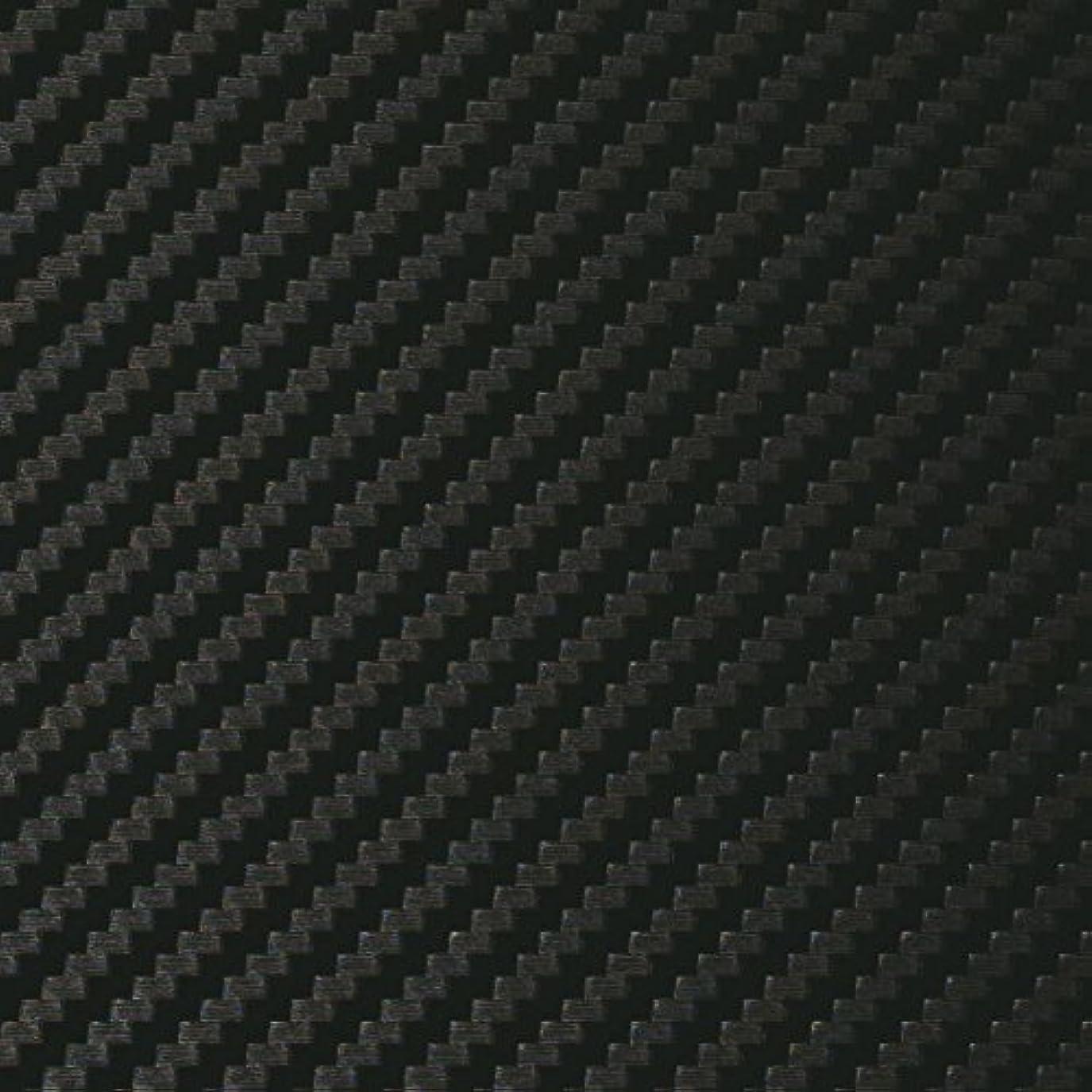 中古ドック考え3Mダイノックフィルム カーボン調 (R) 幅122cm×100cm CA-421 【スキージー付き】 カーボン調 車 装飾 カーメイク 防火 耐水 耐久 リフォーム リメイク 化粧塩ビフィルム ホルムアルデヒド対策 F☆☆☆☆ ダイノックシート スリーエム