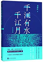 Love in Taiwan (Collector's Edition)(Hardcover) (Chinese Edition)