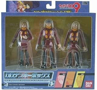 Best cyborg 009 toys Reviews