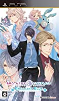 BROTHERS CONFLICT Brilliant Blue (通常版)特典なし - PSP