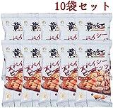 黄飛紅麻辣花生【5袋セット】 激辛スパイシー ピーナッツ 70gX5袋