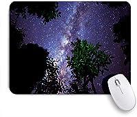 NIESIKKLAマウスパッド 夜空に美しい天の川 ゲーミング オフィス最適 高級感 おしゃれ 防水 耐久性が良い 滑り止めゴム底 ゲーミングなど適用 用ノートブックコンピュータマウスマット