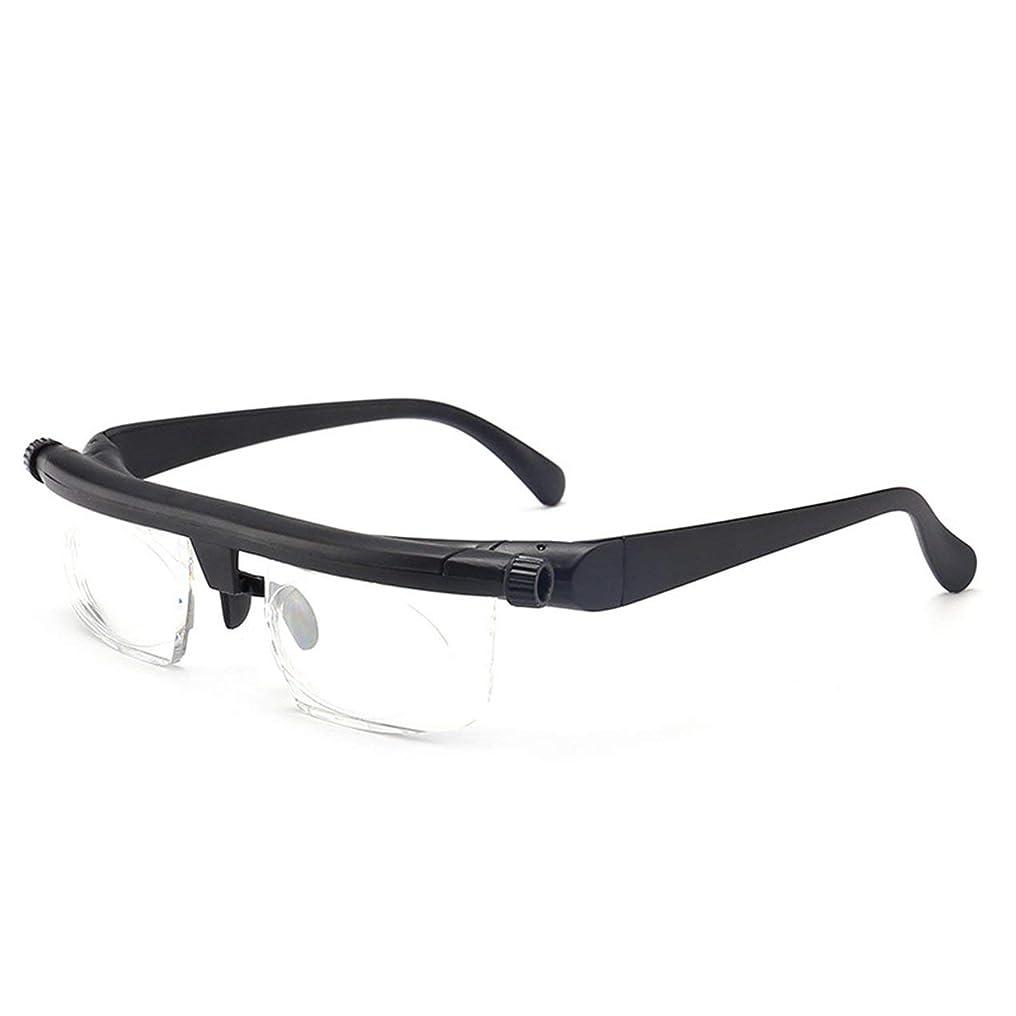維持する最終ぶら下がる軽量調節可能な老眼鏡近視眼鏡-6D?+ 3Dジオプトリー可変強度フォーカスビジョンを拡大(カラー:ブラック&クリア)