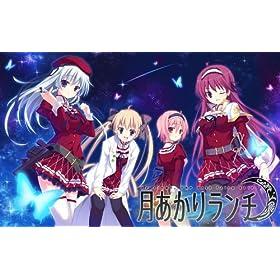 月あかりランチ OZ sings, The last fairy tale.