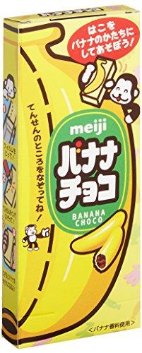 バナナチョコ 10個