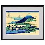 1000 Piezas de Puzzle para adultos/50x75cm/El Famoso Paisaje montañoso de Japón/Rompecabezas de Madera Gran Rompecabezas Juego Educativo Intelectual Difícil y desafío