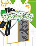 THE IDOLM@STER SideM PRODUCER MEETING WELCOME TO PLEASURE 315 G@RDEN!!! EVENT Blu-ray[LABX-8493/6][Blu-ray/ブルーレイ]