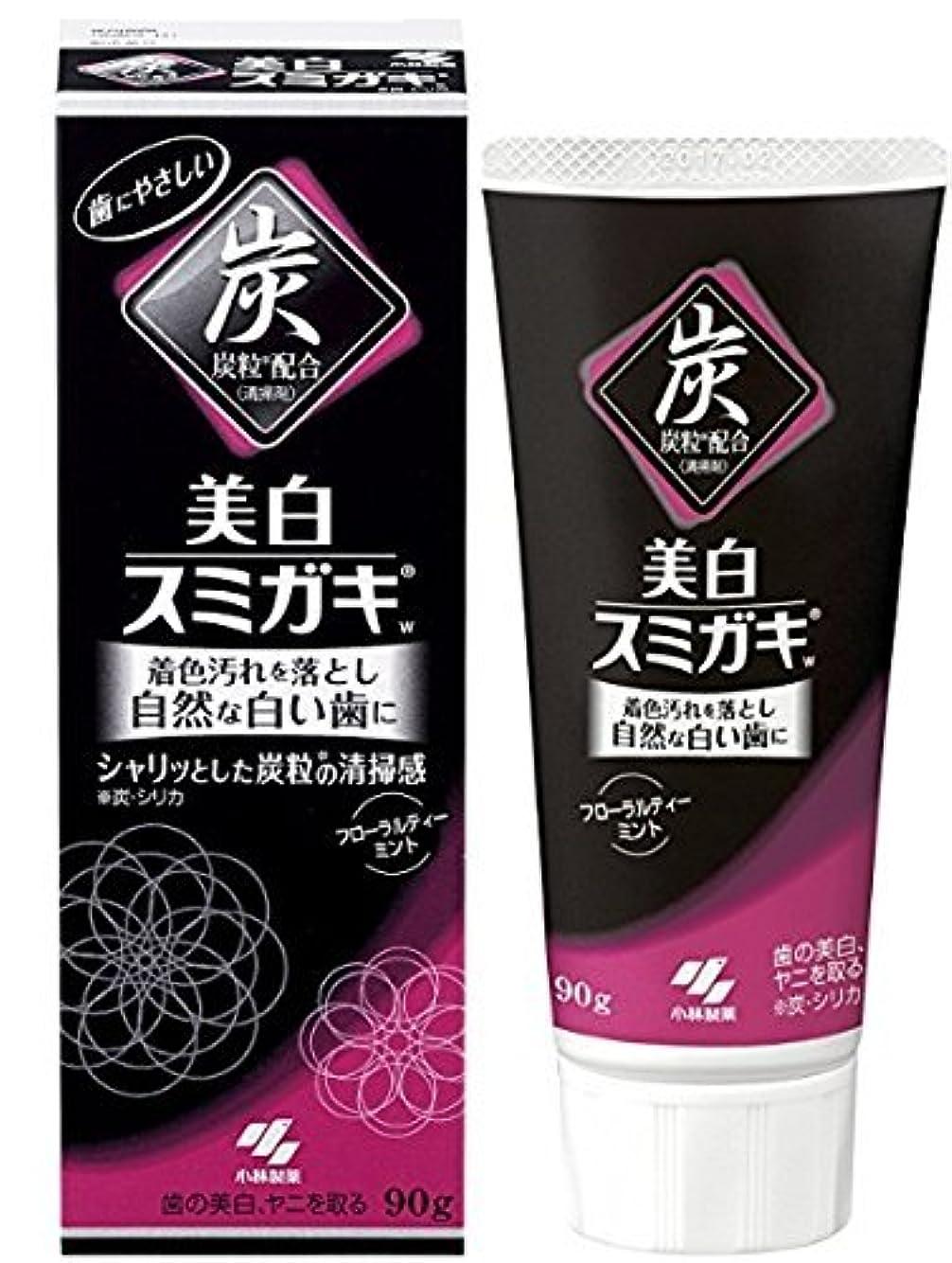 心臓女の子医薬品【3本】小林製薬 美白スミガキ 90gx3本 (4987072036433)