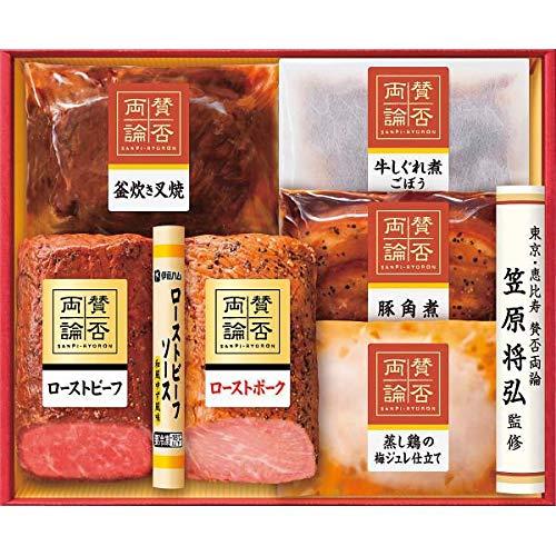 【2020年 お中元限定】 「賛否両論」 肉惣菜ギフト
